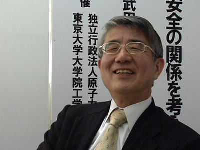 Professor Haruki Madarame